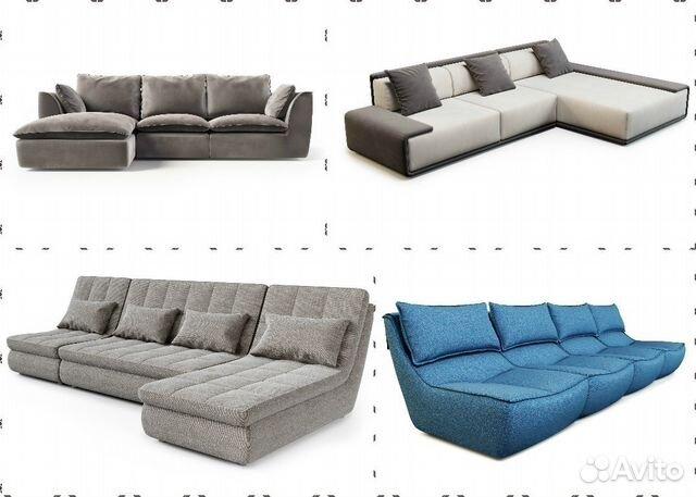 Угловой диван  с фабрики   авито