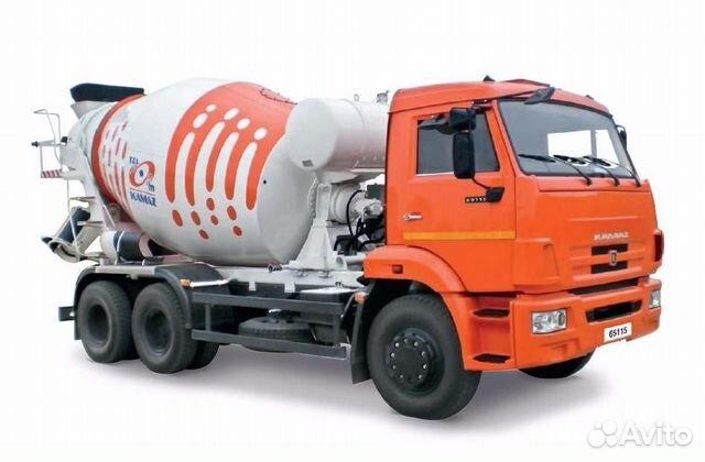 Купить бетон авито рязань бетон купить с доставкой цена уфа