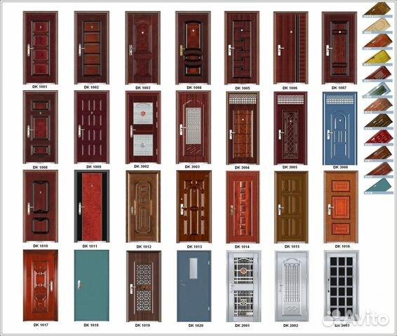 входная дверь звенигород