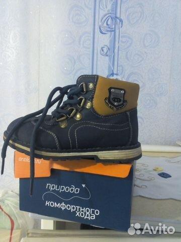 Детская обувь оптом в москве люблино рынок онлайн