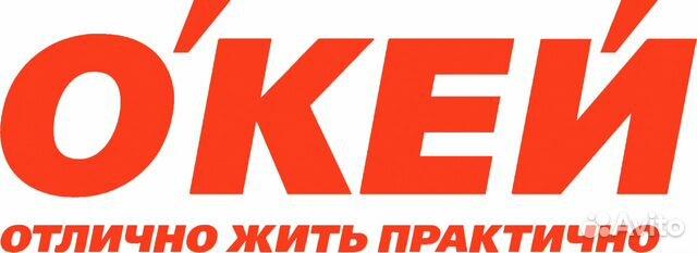 Иркутск свежие вакансии педагог разместить объявление добавить видео