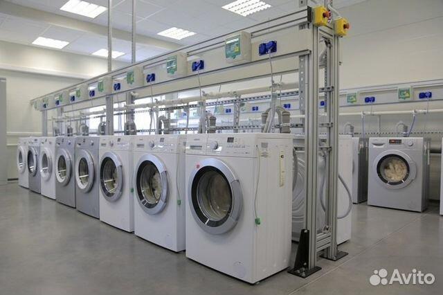 Сервисный центр стиральных машин бош Волгоградский проспект ремонт стиральных машин метро ясенево