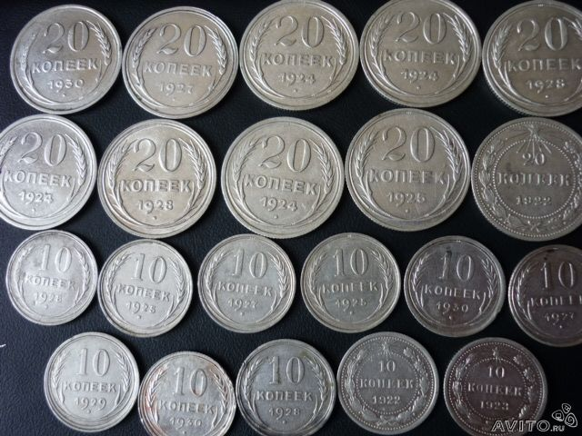Монеты ссср купить в москве сколько стоит 3 копеек 1961