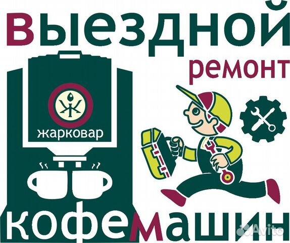 Авито москва частные объявления работа на дому дома престарелых в рязани