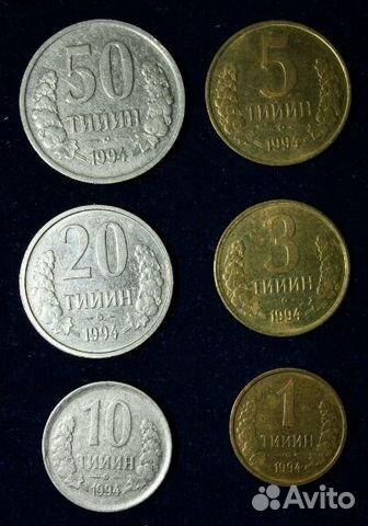 Монеты узбекистана купить 20 копеек 1916 года