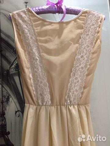 Платье в пол  89107671200 купить 1
