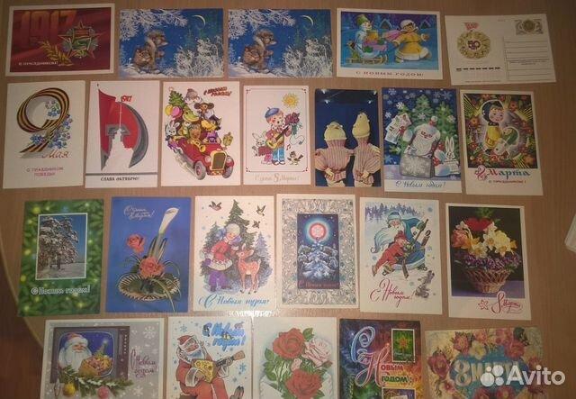 Надписями, открытки 70-е