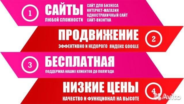 Регистрация в каталогах Амурск ашманов оптимизация и продвижение сайтов в поисковых системах 2013 скачать