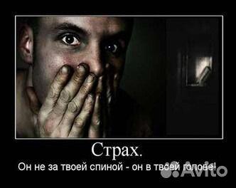 straha-i-straha