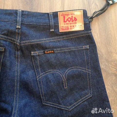 15 унций джинса голубая купить