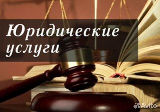телефон бесплатной юридической консультации в новороссийске