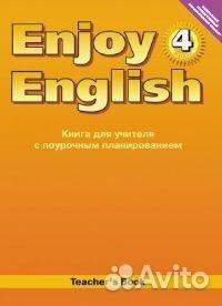 гдз учебника enjoy english 10 класс онлайн