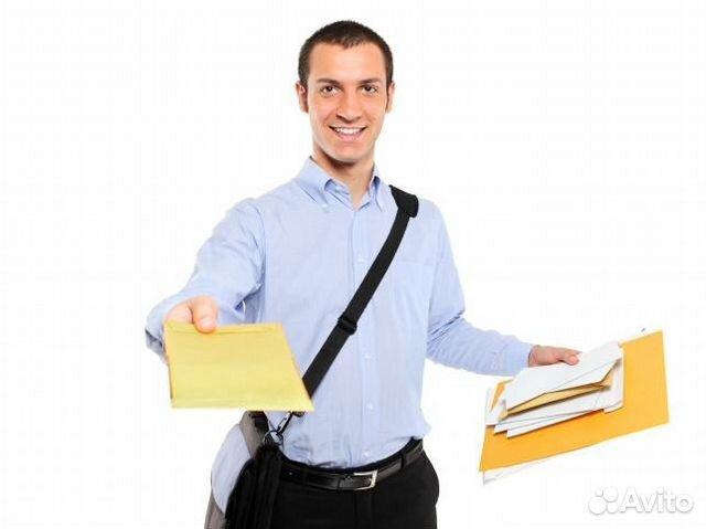 шерстяное термобелье курьер на доставку документов свободный график москва поэтому выбирайте
