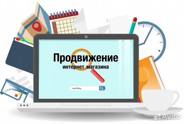 Продвижение вашего сайта нами цена создание сайта в харькове