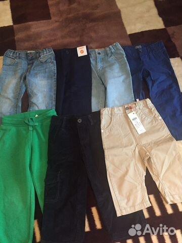 8bb75f2a88e Одежда на рост 92-98 штаны