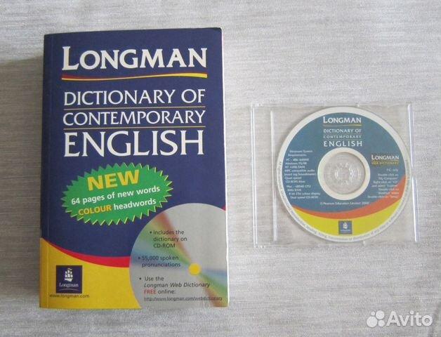 Longman Dictionary - Downloadcom