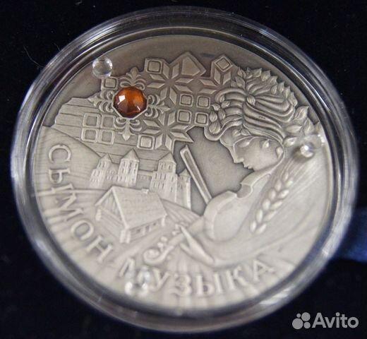 Картинки по запросу серебро 925 монета