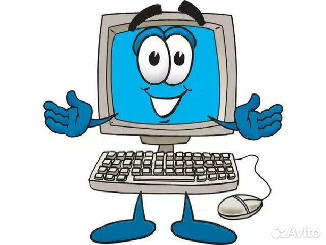 Анимашка компьютера. картинки, смешные открытки