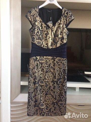 Платье 89062313973 купить 1
