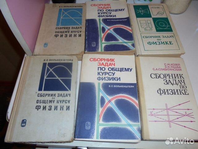 белавин химия решебник