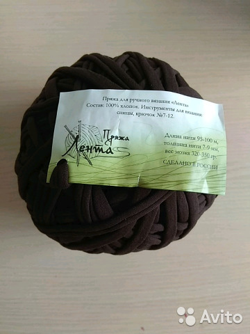 товары для вязания Festimaru мониторинг объявлений