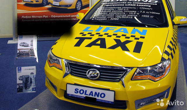 Аренда такси без депозита
