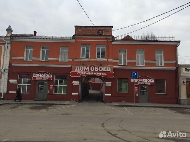 Исторический центр Барнаула 89237103222 купить 1