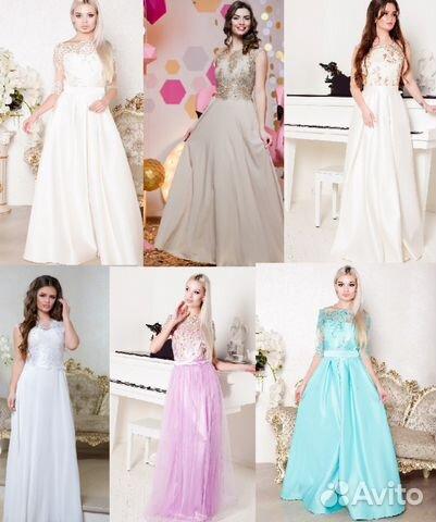 b420b904589 Прокат продажа вечерних платьев