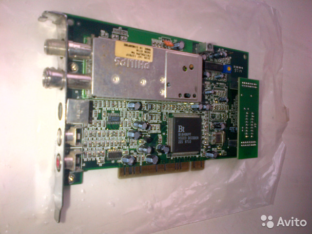 brooktree bt848 tv pci with dma push