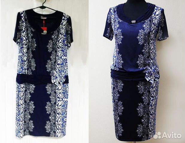9aba1662608 Новое элегантное летнее платье р.52-54