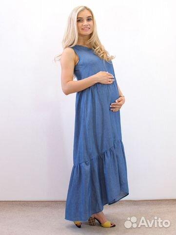 76467978c1a Длинный сарафан для беременных Адель купить в Москве на Avito ...
