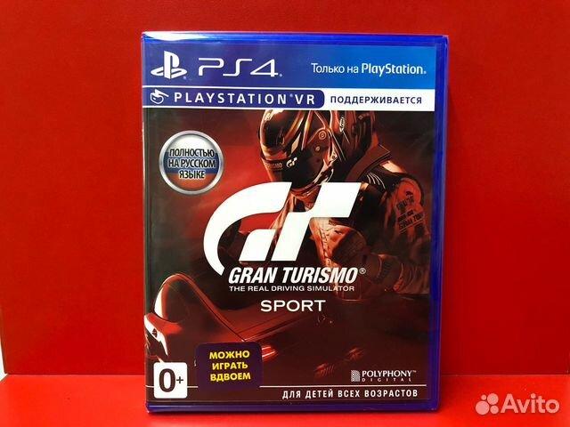 Gran Turismo Sport. ps4