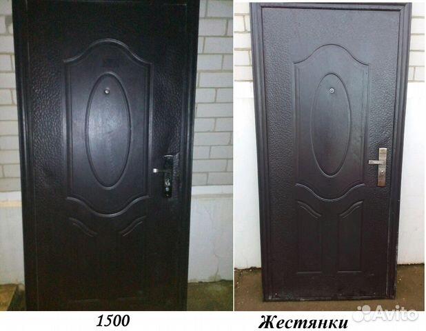 купить двери металлические входные б у недорого