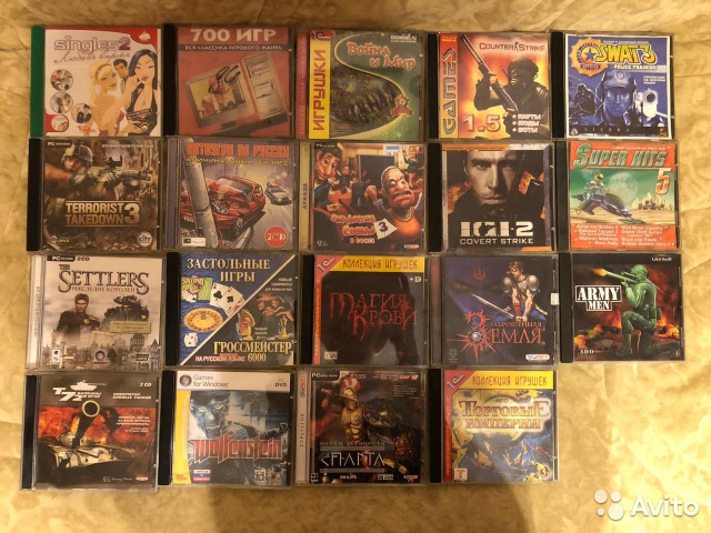 сайт дисков игровых купить