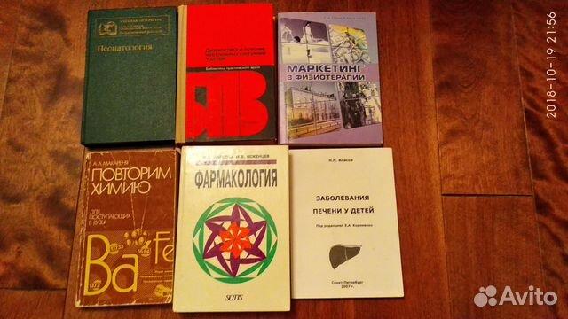 Музыкальная литература владимиров лагутин 4 класс скачать бесплатно