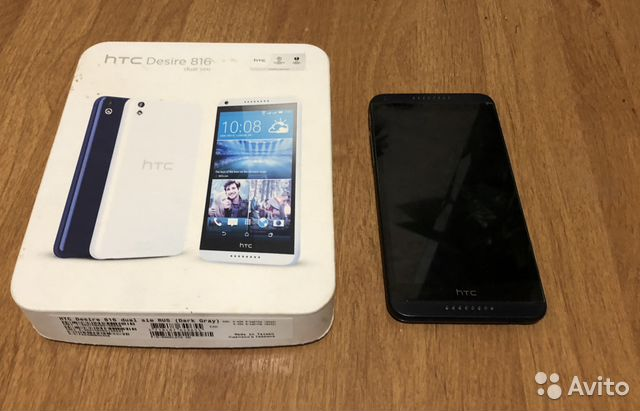 HTC Desire 816 Dual sim  6e1ee4e0664c7