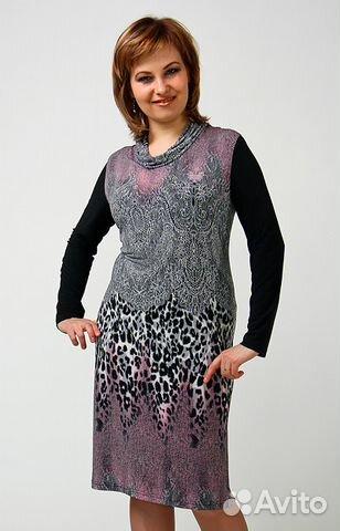 8d858406675250c Новое платье из вискозного трикотажа купить в Алтайском крае на ...