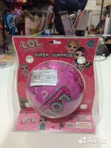 Кукла Lol в цветном шаре большая   Festima.Ru - Мониторинг объявлений 53f807694cd