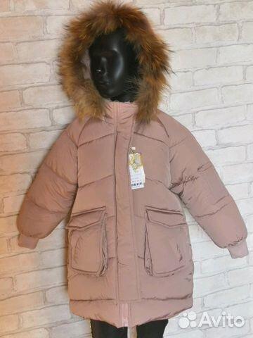7e599c81368 Куртка на девочку зима купить в Краснодарском крае на Avito ...