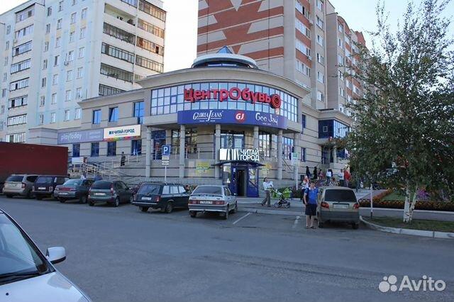 Авито альметьевск коммерческая недвижимость сдам арендовать офис Миусская площадь
