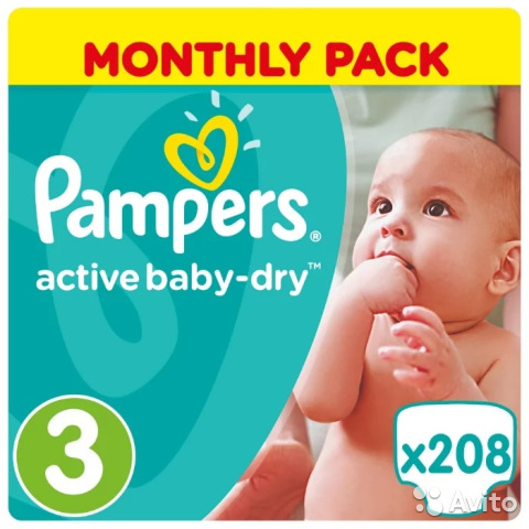 Подгузники Pampers Active Baby-Dry 3 (5-9кг), 52шт   Festima.Ru ... 0b14afdf4bc