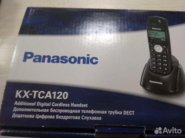 Fast Panasonic