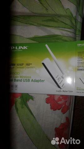 Wi-fi приемник 89084686859 купить 1