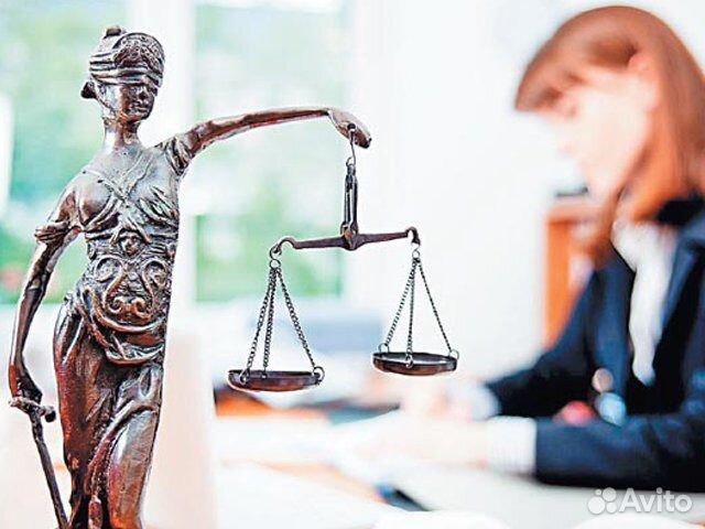 юридическая консультация в кировском районе волгограда