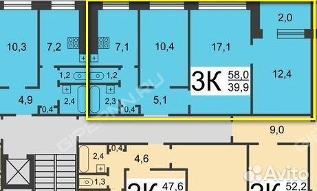 Продается трехкомнатная квартира за 2 950 000 рублей. Нижний Новгород, проспект Кораблестроителей, 15.