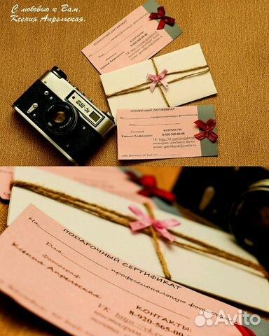 нашего сотрудничества фотосессия белгород подарочный сертификат хотел стать