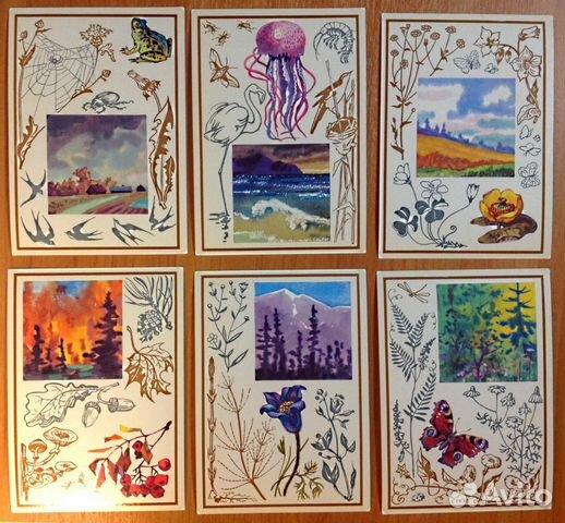 Советские открытки нижний новгород, для открытки