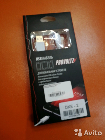 89107311391 Mini USB Кабель