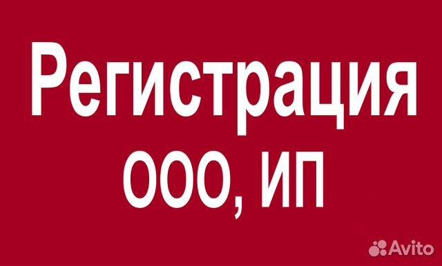 сдача электронной отчетности ульяновск