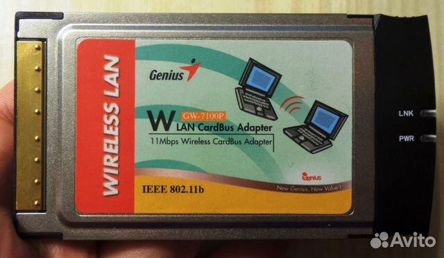 11Mbps Wireless LAN PC CARD 64 BIT Driver